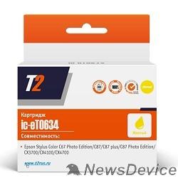 Расходные материалы T2 C13T06344A (IC-ET0634) Картридж для Epson Stylus Color C67PE/C87/CX3700/CX4100, желтый, с чипом