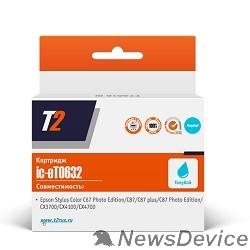 Расходные материалы T2 C13T06324A (IC-ET0632) Картридж для Epson Stylus Color C67PE/C87/CX3700/CX4100, голубой, с чипом