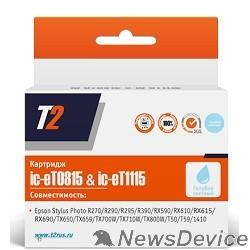 Расходные материалы T2 C13T08154A/C13T11154A  (IC-ET0815) Картридж для  Epson Stylus Photo R270R/290/R390/RX690/TX700, светло-голубой, с чипом