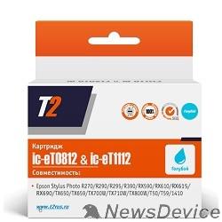 Расходные материалы T2 C13T08124A/C13T11124A  (IC-ET0812) Картридж для  Epson Stylus Photo R270/R290/R390/RX690/TX700, голубой, с чипом