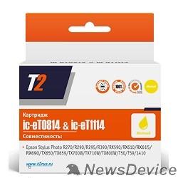 Расходные материалы T2 C13T08144A/C13T11144A (IC-ET0814) Картридж для  Epson Stylus Photo R270/R290/R390/RX690/TX700, желтый, с чипом