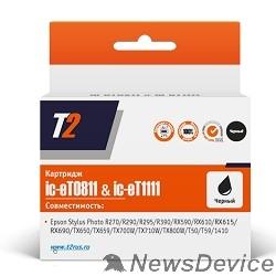 Расходные материалы T2 C13T08114A/C13T11114A (IC-ET0811) Картридж для  Epson Stylus Photo R270/R290/R390/RX690/TX700, черный, с чипом