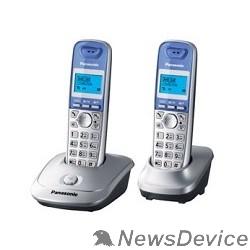Телефон Panasonic KX-TG2512RUS (серебристый) Доп трубка в комплекте,АОН, Caller ID,спикерфон на трубке,полифония