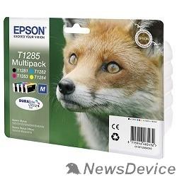 Расходные материалы EPSON C13T12854010/12 Epson картридж для S22/SX125 (желтый,голубой,пурпурный,черный) (cons ink)