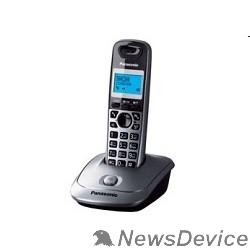 Телефон Panasonic KX-TG2511RUM (металик) АОН, Caller ID,спикерфон на трубке,переход в Эко режим одним нажатием