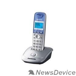 Телефон Panasonic KX-TG2511RUS (серебристый) АОН, Caller ID,спикерфон на трубке,переход в Эко режим одним нажатием