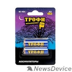 Аккумулятор ТРОФИ HR6-2BL 2100 mAh  (2шт в уп-ке)