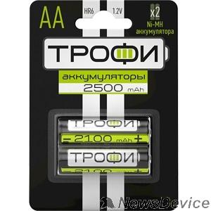 Аккумулятор ТРОФИ HR6-2BL 2500 mAh  (2шт в уп-ке)