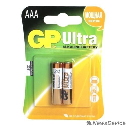 Батарейка GP 24AU-CR2 Ultra AAA,  (2 шт. в уп-ке) 02919