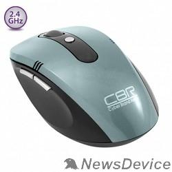 Мышь CBR CM-500 Grey USB, Мышь  2,4 Ггц, 500/1000dpi, 2 доп.кл.