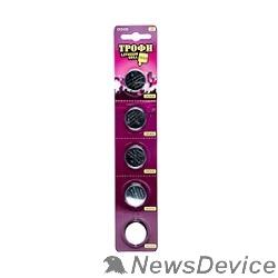 Батарейки CR2450 ТРОФИ CR2430 - 5BL (5 шт. в уп-ке)
