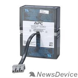 Батарея для ИБП APC RBC33 Батарея для BR1500I