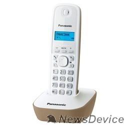 Телефон Panasonic KX-TG1611RUJ (бежевый) АОН, Caller ID,12 мелодий звонка,подсветка дисплея,поиск трубки