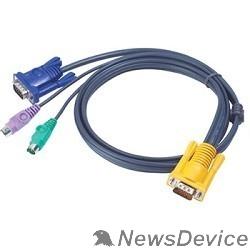 Переключатель ATEN 2L-5203P Кабель KVM  PS/2(Kлав+мышь)(Male)+HDB15(Male) <-> SPHD15(Male) 3,0м., тонкий, черный.