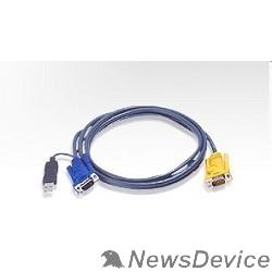 Переключатель ATEN 2L-5203UP Кабель KVM  USB(Kлав+мышь)(Male)+HDB15(Male) <-> SPHD15(Male-2xMale) 3,0м., тонкий, черный.