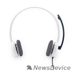 Наушники Logitech Stereo Headset (Borg) H150 981-000350 white