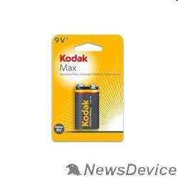 Батарейки  KODAK MAX 6LR61-1BL  K9V-1 (1 шт. в уп-ке)