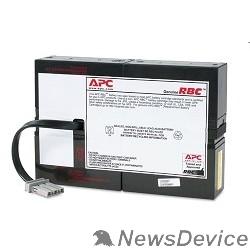 Батарея для ИБП APC RBC59 Battery replacement kit for SC1500I