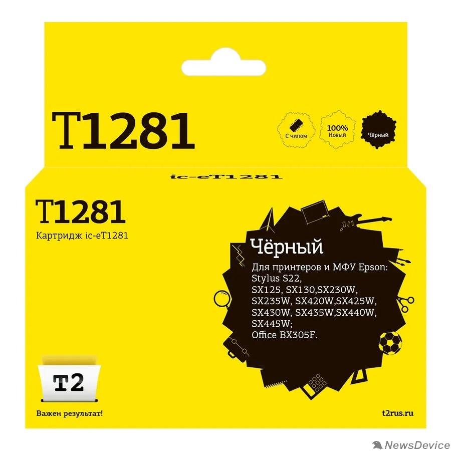 Расходные материалы T2 C13T12814010 Картридж (IC-ET1281) для  EPSON Stylus S22/SX125/SX130/SX420W/Office BX305F черный с чипом
