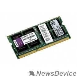 Модуль памяти Kingston DDR3 SODIMM 8GB KVR1333D3S9/8G PC3-10600, 1333MHz