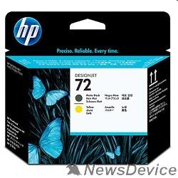 Расходные материалы HP C9384A Печатающая головка №72, Matte Black & Yellow DJ T610/T620/T770/T1100/T1120/T1200, Matte Black & Yellow
