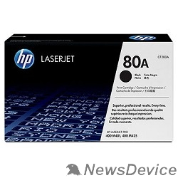 Расходные материалы HP CF280A Картридж , BlackLaserJet Pro 400 M401/M425, Black, (2700стр.) - фото 522725