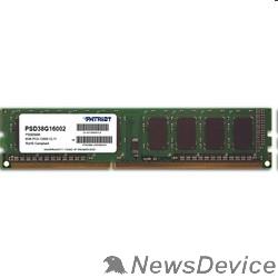 Модуль памяти Patriot DDR3 DIMM 8GB (PC3-12800) 1600MHz PSD38G16002