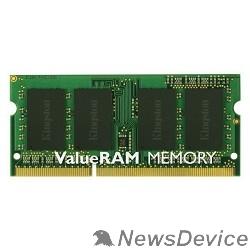 Модуль памяти Kingston DDR3 SODIMM 4GB KVR13S9S8/4 PC3-10600, 1333MHz