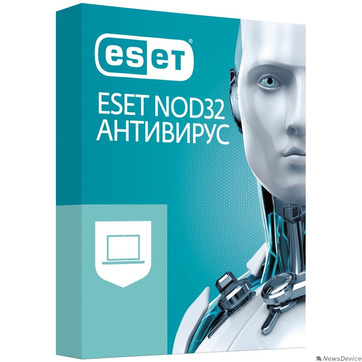 Программное обеспечение NOD32-ENA-RN(BOX3)-1-1  ESET NOD32 Антивирус - продление лицензии на 1 год на 3ПК 310206